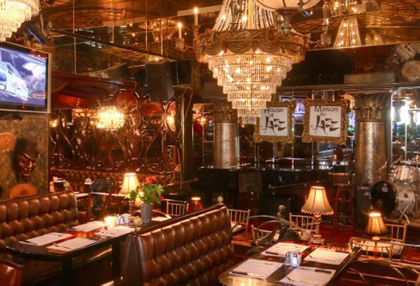 restaurant maison du jazz